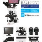 デジタルマイクロスコープBA210EINT